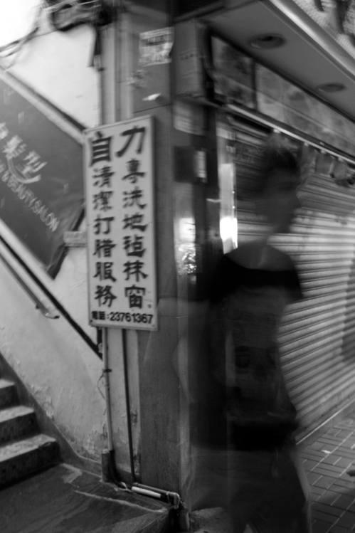 Hong Kong Gleb Sevruk Travel AliasOlivia Street Style